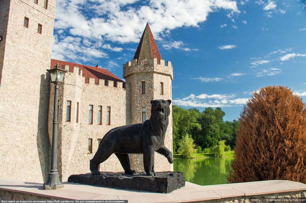 Приэльбрусье. Замок Шато-Эркен. Черные пантеры